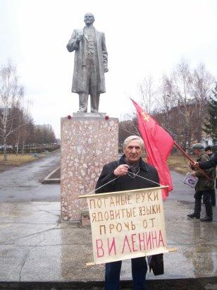 Не трогайте Ленина