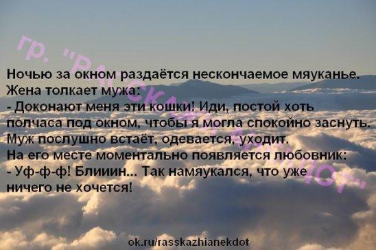 trahaet-sebya-i-rugaetsya-matom-veb-porno-aktrisa-oksana-gordienko
