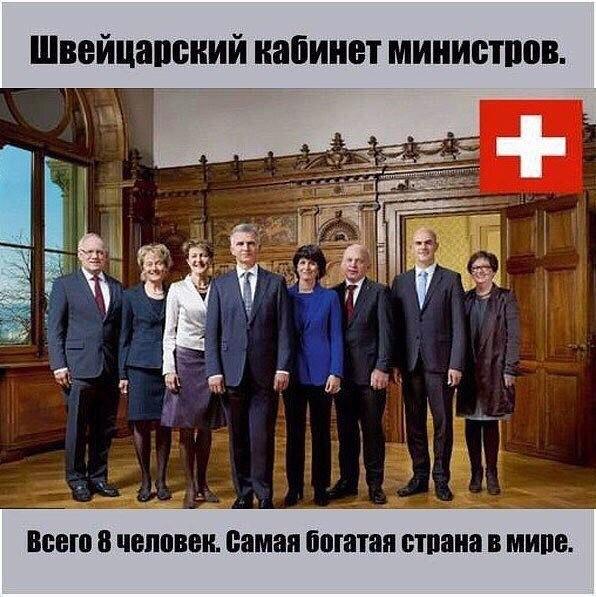 Парламентські вибори та референдум щодо скорочення кількості депутатів відбуваються в Молдові - Цензор.НЕТ 1200