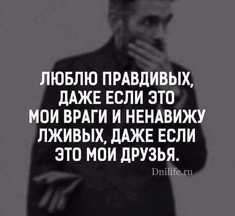ШАХ, 35, Yelets