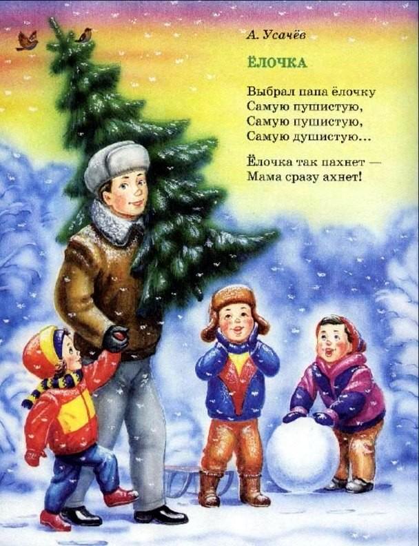 Стихи красивые о зиме для детей, размеры картинки для