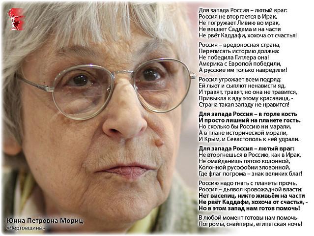 Россия и мир_2018 Image?id=859797418046&t=0&plc=WEB&tkn=*Xl03O2lfQU86pc6tUaXRPvaVlO4