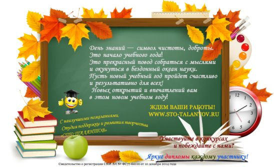 Новогодние лабиринты для детей материал взят из интернета  sto talantov ru