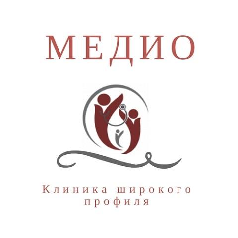 Клиника Медио