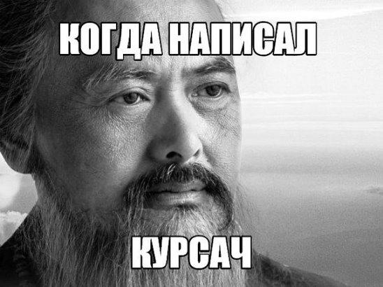 Реферат доклад контрольные эссе Калининград ru Реферат доклад контрольные эссе Калининград