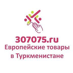 1e8f917f93c 307075 точка ru Интернет магазин