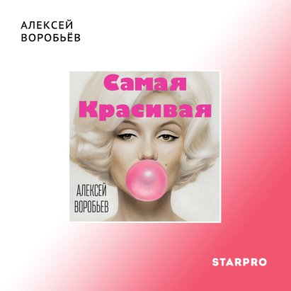 Скачать музыку бесплатно - skydiver42.ru предыдущая песня play пауза следующая песня.