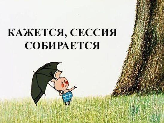 Заказать реферат курсовую диплом в Рязани ru ryazan diplom ru