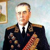 Александр Головко