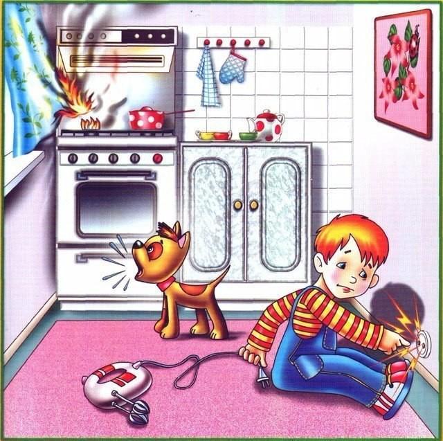 Картинки безопасности для детей, днем