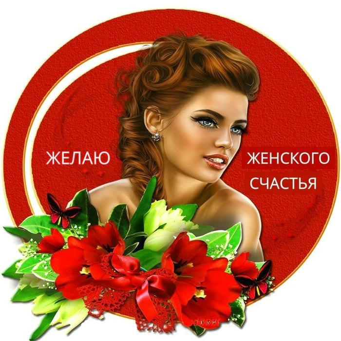 Лэпбук доу, открытка с днем счастья женщине