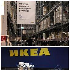 доставка Ikea и Obi в муром личные фото Okru