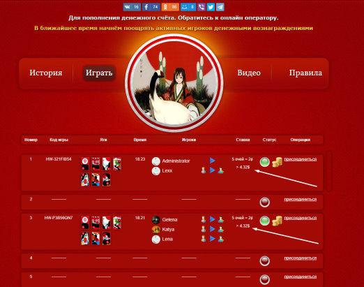 онлайн хато карты бесплатно играть