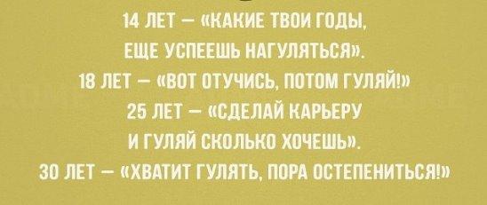 Встречи украина желанные знакомства
