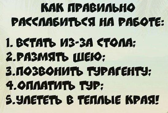Знакомства желанные встречи украина