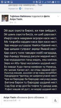 омузиши забони руси