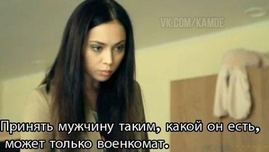 Реферат доклад контрольные эссе Красноярск ru Реферат доклад контрольные эссе Красноярск