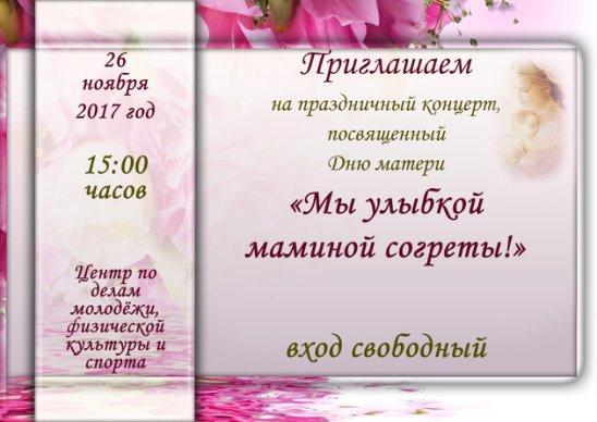 Приказ минэкономразвития 650 от 16. 12. 2010 с изменениями.