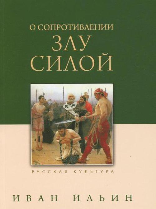 pro-vlagalishe-zrelaya-tetya-nakazivaet-sperma