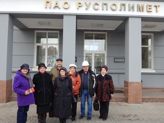 Кулебакская ГО ВОИ экскурсия на завод ПАО «Русполимед»