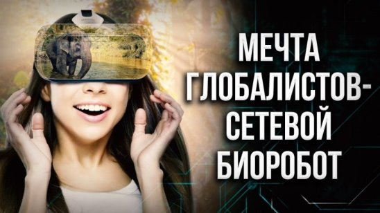 Картинки по запросу gvdv 3d vr glasses virtual reality headset phones