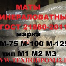 ГОСТ 21880-2011.