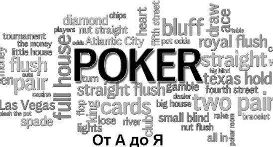 игруна казино бонусом типа с
