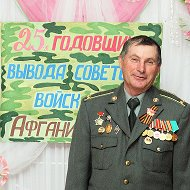 Иван Иваненко