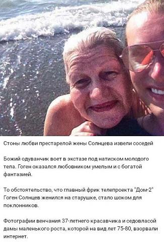 dami-orut-v-ekstaze-onlayn-porno-russkaya