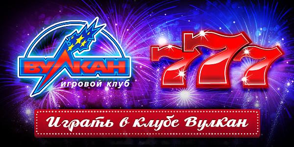 Казино онлайн в беларуси с бонусами как зарабатывать в казино вулкан