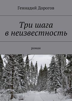 Дорогов и ЦБС