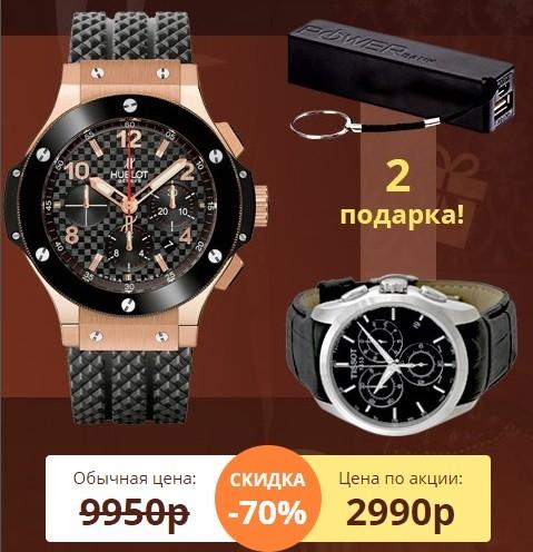 9ab692f64ec0 ... Элитные часы Hublot для настоящих мужчин. Сапфировое стекло, корпус из  полированной стали с IPG-покрытием. В подарок - не менее прекрасные часы  Tissot, ...