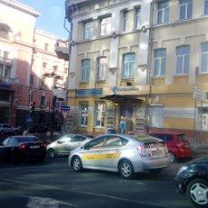 Косметика арт визаж купить во владивостоке крымская косметика царство ароматов в москве купить