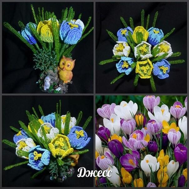 Весенние первоцветы Image?id=863261161827&t=3&plc=WEB&tkn=*zCyxK77dVsEDAKLSxCvn4ekwqYM