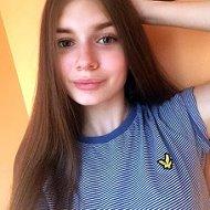 Олеся Завьялова