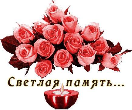 Мастер, открытка спасибо за соболезнования мои родные