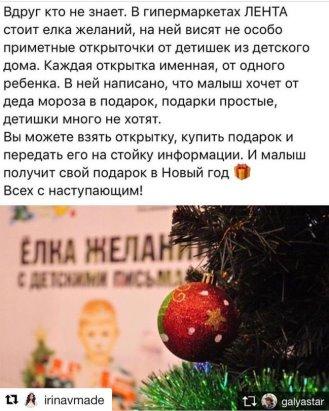 Заказать реферат курсовую дипломную работу в Омске ru Заказать реферат курсовую дипломную работу в Омске