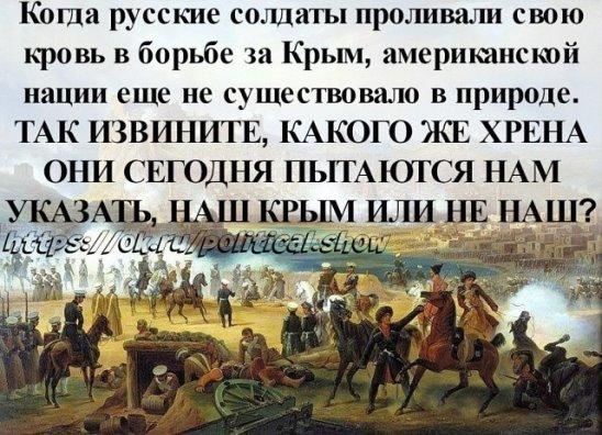 Россия и мир_2018 Image?id=863838950744&t=35&plc=WEB&tkn=*1seK0nFwtN9URVR3qINn1bChksI