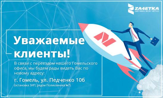 Заказать дипломы курсовые тесты в zaetka by ru  курсовые ДипломнаяРабота ЗаказатьДиплом отчеты