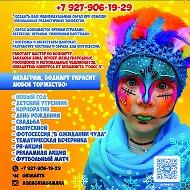 9d63057137e Конкурс идей  Название для интернет-магазина шоурума женской одежды ...
