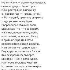 Mail ru py знакомства 7