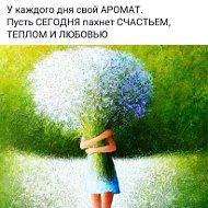 Ирина Штуккерт Захарова