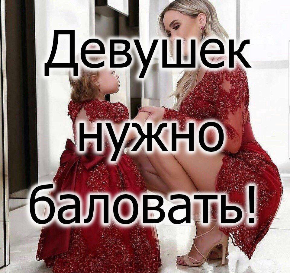 foto-vashih-zhenshin
