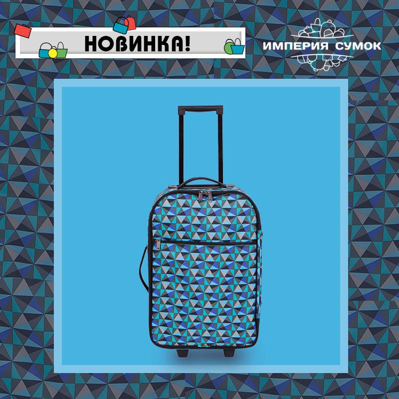 3d00007fc91d Встречайте новую весеннюю коллекцию ярких дорожных аксессуаров от бренда Mr. Bag Артикул 039-002~20-15CLR Ссылка в каталоге: ...