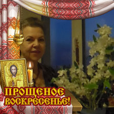 Mail ru знакомства jl 2