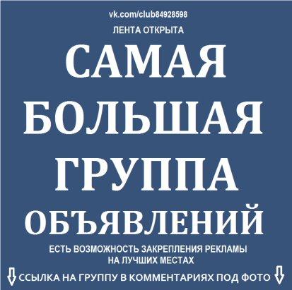 Объявления О Знакомстве Александров