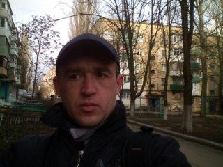 Знакомство В Городе Харцызске