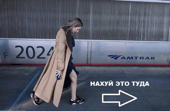 Картинки по запросу street fashion
