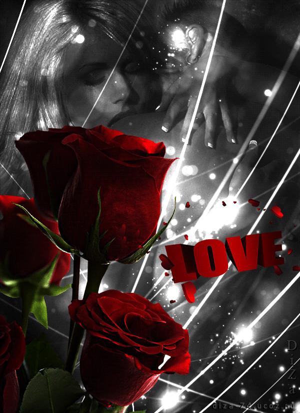 Гифки с любовью для девушки