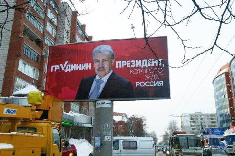 Картинки по запросу Томск